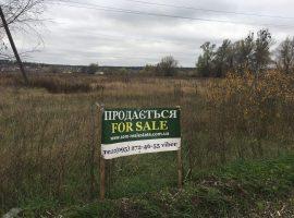 Продам земельну ділянку Тараса Шевченка, с. Тарасівка